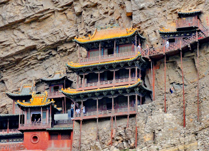 Classic Datong and Pingyao Tour