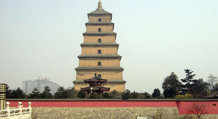 Greater Wild Goose Pagoda