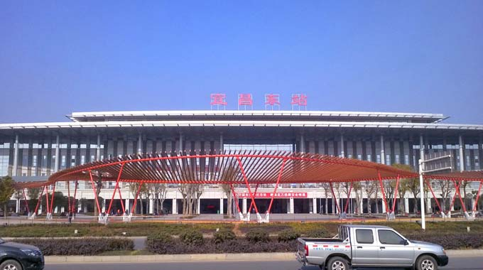 Yichang East Station