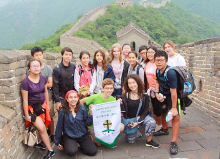 Student group on Great Wall of China