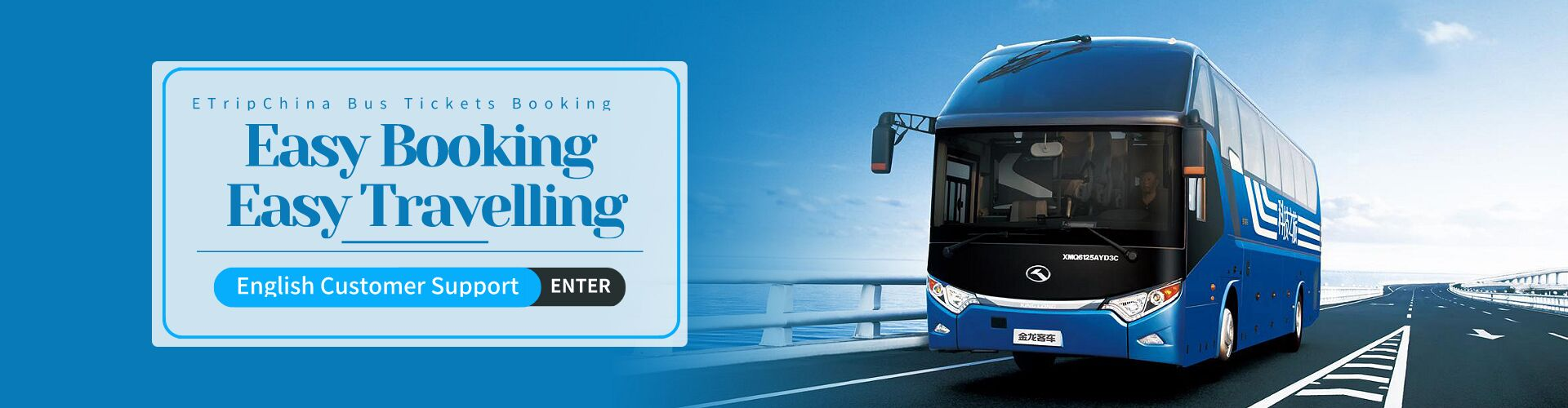China bus tickets booking