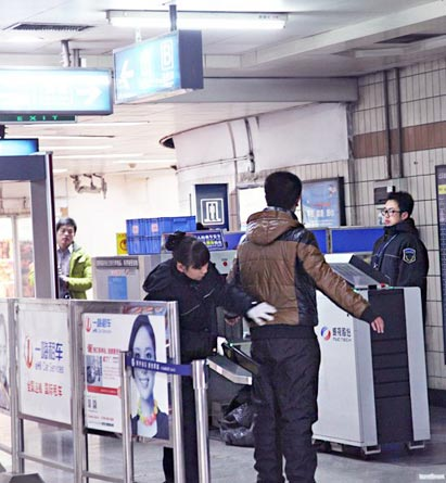 security check at railway station