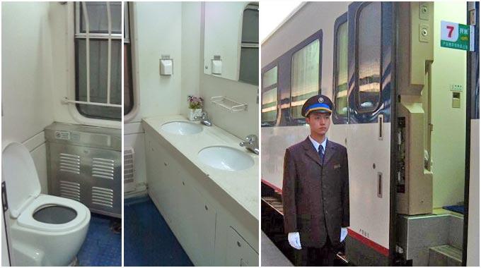 facilities of train Z19